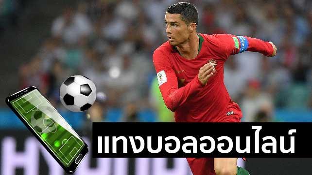แทงบอล online-คาสิโน