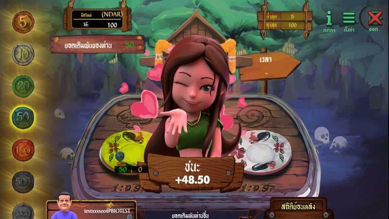 เกมปั่นแปะออนไลน์ มือถือ ได้เงินจริง